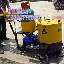 廣東深圳浩鴻機械現售小型瀝青灌縫機路面裂縫填縫機修補機熱售