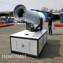 50米環保除塵霧炮機小型移動霧炮機特點及應用