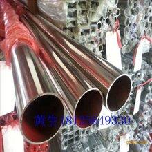 201不銹鋼圓管50.8-0.9-1.0-1.0-1.2不銹鋼圓通