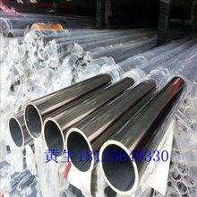 佛山201不銹鋼圓管鈦金方通鏡面扁管光面圓管規格齊全
