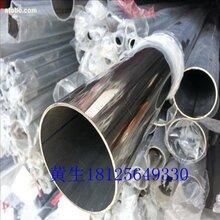 304不銹鋼圓通80.6-0.7-0.8-0.9-1.0不銹鋼圓管