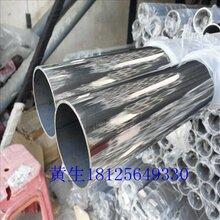 121.0不銹鋼圓管304不銹鋼圓通