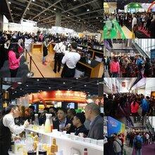 深圳国际餐饮食材展