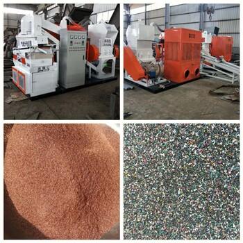 巩义铜米机价格铜米机报价铜塑分选机环保型铜米机