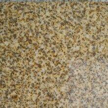 黄金麻大理石规格图片