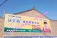 甘肅墻體廣告張掖墻體廣告張掖農村墻體廣告張掖戶外刷墻廣告