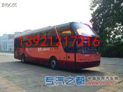 溧阳有到赣榆汽车大巴吗K1866天天发车