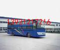 丹阳发往东莞特快汽车司机电话多少直达客车