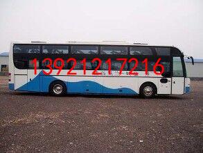 139-2121-7216永康到长岛汽车直达客车