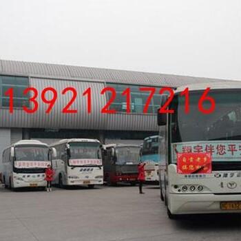 丹阳有到天津汽车票查询吗K1866欢迎提前订票