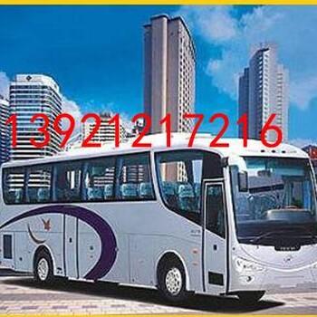 萧山发往沧州汽车快件托运去哪里坐直达客车
