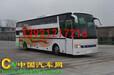 从丹阳有到广州大巴卧铺汽车吗K1392120票价多少