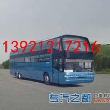 丹阳有到沧州长途卧铺客车吗K1866欢迎下单