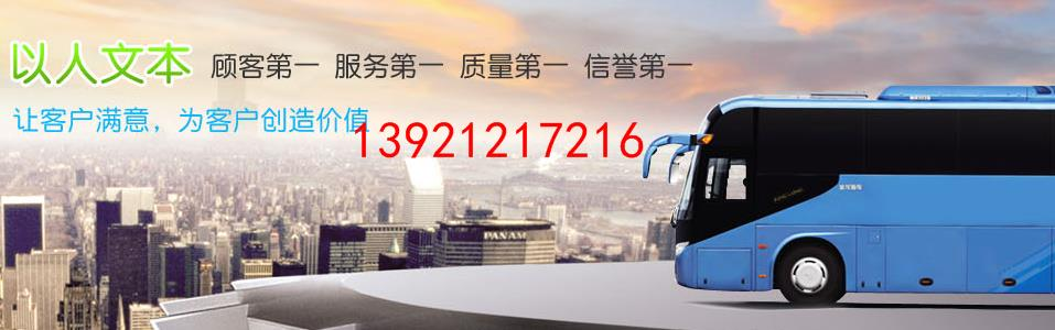 请问丹阳有到慈溪客快件托运吗K1392120宠物托运