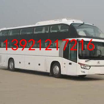 请问溧阳有到椒江汽车卧铺大巴吗K1392120电话订票
