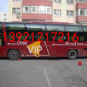 从江阴有到济南长途汽车票吗K1392120多少钱一位