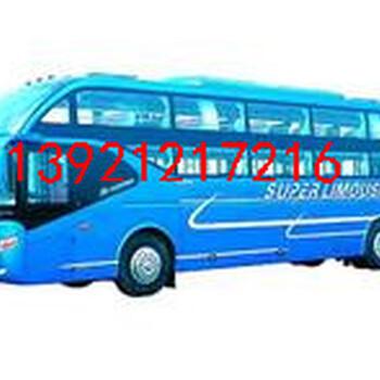 请问芜湖有到云霄大巴卧铺客车吗K1392120今日票价
