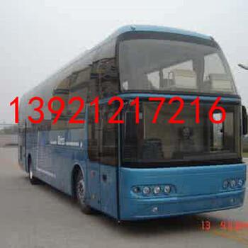 请问芜湖有到兰考汽车班次查询吗K1392120欢迎莅临