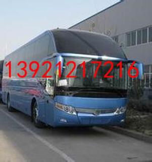 请问丹阳有到慈溪客车票快件托运吗K1392120宠物托运图片3