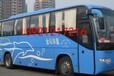 柯桥发往广宗特快汽车汽车时刻表客运指南