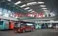 从马鞍山有到沂南豪华客车吗K1392120欢迎乘车