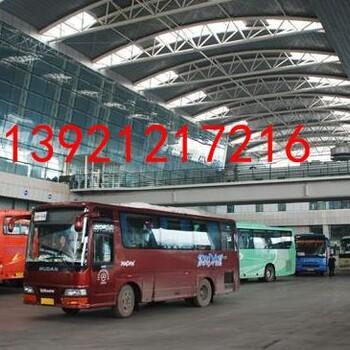 从芜湖有到邯郸客车票查询吗K1392120欢迎资讯
