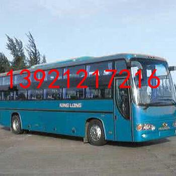 从芜湖有到新乡汽车卧铺大巴吗K1392120欢迎莅临