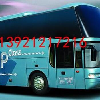 从马鞍山有到温州长途卧铺汽车吗K1392120欢迎乘车