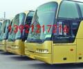 从宁波到沂南汽车票价是多少?客运指南