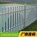 湖州PVC圍墻護欄、pvc護欄、隔離PVC護欄廠家