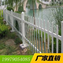 遼陽草坪圍欄、pvc護欄、綠化護欄生產廠家圖片