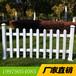 湘潭庭院草坪小區pvc護欄圍墻PVC護欄