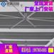 內蒙古包頭電扇、節能吊式風扇、車間大型節能風扇供應