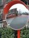 湖南常德室内外交通广角镜80cm道路转角球面镜反光镜超市防盗凸面镜子厂家