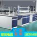 福建防爆通風柜實驗設備理化板實驗邊臺標本柜廠家