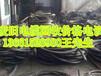 日喀则油浸式变压器回收报价