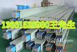 綏化二手變壓器回收行情價格