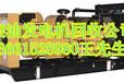 上海干式變壓器回收市場價格