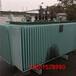 企业:马鞍山市电缆线回收头条内容
