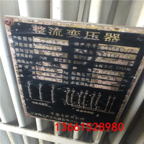 南京地铁s11号线线路图