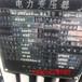 公司荊州市高壓電纜線回收年底