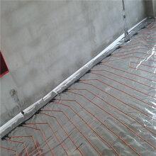 碳纤维电地暖发热电缆发热线进口安装电热线