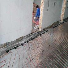 电地暖安装电地热系统地暖线家用