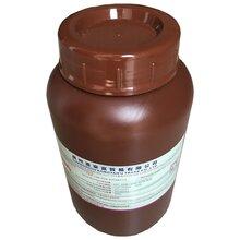 紅外發光染料712-714nm波長染料用于防偽注塑產品港臺富染料圖片
