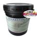 軟質PVC絲網印UV油墨卷對卷PVC軟性材料UV絲印油墨