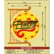 吐鲁番LED中国结,异性产品可订做