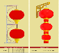 重慶led燈籠,西安廠家可非標定制生產