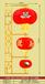 伊犁led燈籠串,led三聯串燈籠