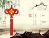 LED灯-LED中国梦中国结-陕西商洛-西安禾雅-可定制-亮化工程
