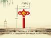 LED灯-LED古典中国结-陕西汉中-西安禾雅照明-可定制-景观亮化